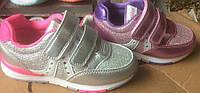 Модные кроссовки на девочку Clibee (Польша)