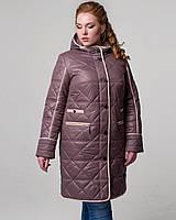 Куртка стеганая удлиненная больших размеров, фото 1
