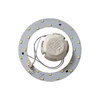 Светодиодный (LED) светильник 12 Вт, естественный белый, круглый (комплект)