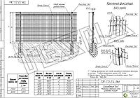 Забор из сварной сетки в Одессе и Киеве 1000х2500 3/4 мм
