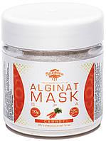 Альгинатная маска с морковью, 50 г
