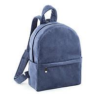 Рюкзак Fancy mini синий бархат