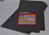 Подложка под паркет и ламинат IZOSTYR 3 мм