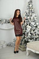 Стильное молодёжное платье из из искусственной кожи (3 цвета)