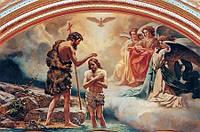 Вітаємо з Хрещенням Господнім !