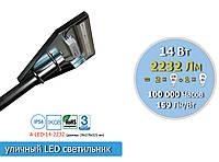 LED светильник, 4,2 кВт*ч в месяц, для небольших улиц, с креплением на трубу до Ф64мм, аналог 275W