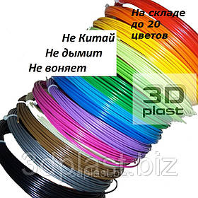 Набор АБС пластика из 14 цветов, 140 м, заряд для 3D ручки