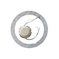 Светодиодный (LED) светильник 15 Вт, естественный белый, круглый (комплект)