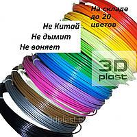 Набор АБС (есть и PLA) из 16 цветов, 160 м, заряд для 3D ручки