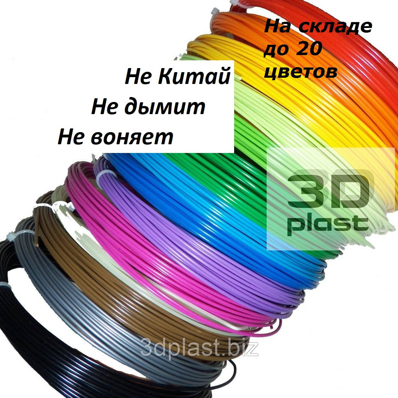 Набор АБС пластика из 12 цветов, 120 м, заряд для 3D ручки