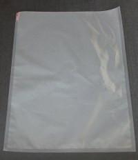 Вакуумний пакет 480*600 мм