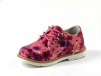 Красивые детские туфли Apawwa  р 22,24
