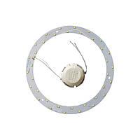 Светодиодный (LED) светильник 18 Вт, естественный белый, круглый (комплект)