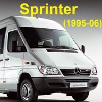 Запчасти Sprinter 1995-2006