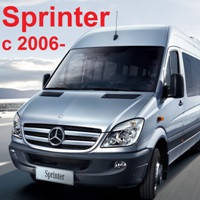 Запчасти Sprinter с 2006-