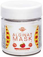 Альгинатная маска с манго, 50 г