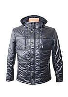 Демисезонная мужская  куртка KENNEDY синий