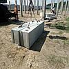 Фундаментные блоки Киев (ФБС) 24-4-6 12-4-6, фото 5