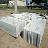 Фундаментные блоки Киев (ФБС) 24-4-6 12-4-6, фото 6