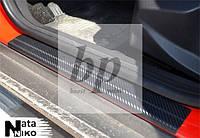 Защитные хром накладки на пороги Ford Focus III carbon (Форд фокус 3 2011+) в карбоне
