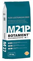"""Эластичный высокоэффективный клей """"M 21 P"""" Botament, 25кг (C2 TE)"""
