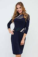 Дизайнерское строгое женское платье (рр 42-50)