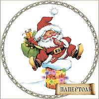 Набор для создания объемной картины из бумаги Дед мороз на трубе (мини)