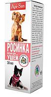 Лосьон для ушей Росинка для собак, кошек и кроликов 30 мл Api-San