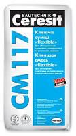 Клей для кафеля(Церезит) эластифицированный СМ-117  25кг