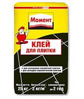 Клей для кафеля Момент (Хенкель) 25кг