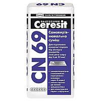 Самовыравнивающаяся смесь Ceresit CN 69 25кг
