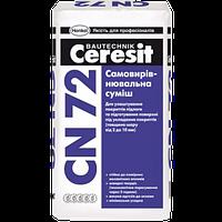 Самовыравнивающая смесь Ceresit CN 72 25кг