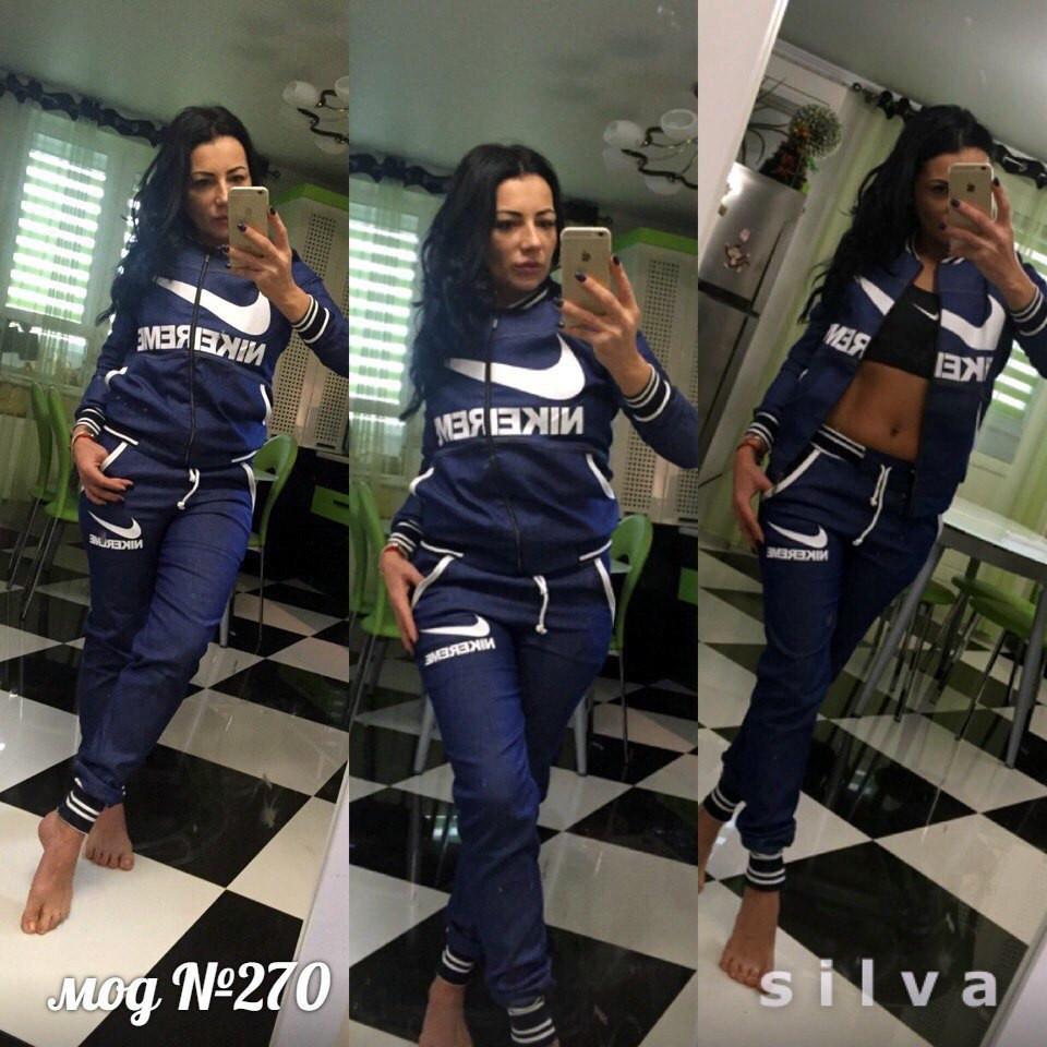 Женский спортивный джинсовый костюм Nike - ShopStyle магазин одежды от  производителя. в Одессе 93b5e911da106