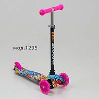"""Самокат 3-х колесный """"Best Scooter"""" 1295, розовый"""
