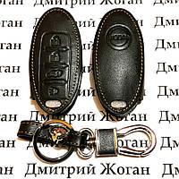 Чехол (кожаный) для авто ключа Nissan (Ниссан)
