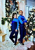 Женский синий спортивный костюм из двухнити