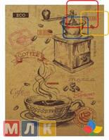 Mizar Блокнот А4, Эко бумага – 96 листов, твёрдая обложка, Серия Кофейня, Ц155010У