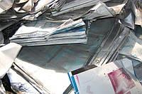 """Алюминий """"офсетные листы типография"""" (063)247-90-39  ул.Коллекторная 40А"""
