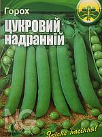 """Семена гороха """"Сахарный ранний""""  20 грам"""