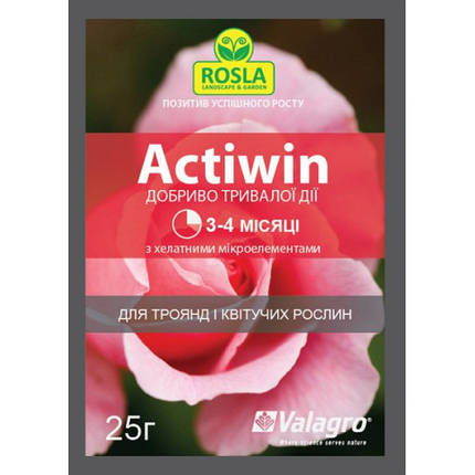 Комплексное минеральное удобрение Actiwin (Активин) 25г - для роз и цветущих растен. /NPK 12.5.20+ME, 3-4 мес, фото 2