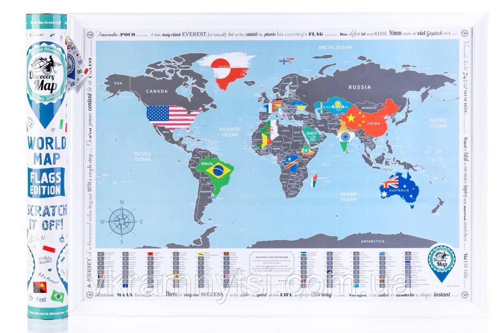 Скретч-карта світу англійською мовою «Map World Flags Edition»