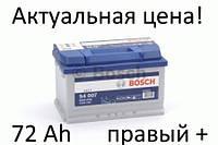 Аккумулятор Bosch S4 72 Ah 0092S40070 Пусковой ток 680 A, Правый +, Размеры на картинке