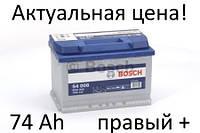 Аккумулятор Bosch S4 74 Ah 0092S40080 Пусковой ток 680 A, Правый +, Размеры на картинке