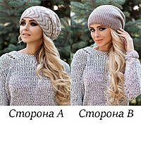 Двухсторонняя вязанная шапка Эльзас
