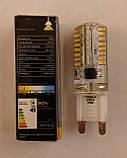 Светодиодная лампа Feron LB421 G9 3W  2700К