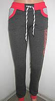 Спортивные штаны ADIDAS утеплённые р40-46
