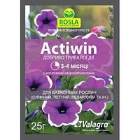 Комплексное минеральное удобрение Actiwin (Активин) 25г - для балконных растений /NPK 12.5.20+ME, 3-4 мес/