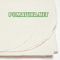 Однотонная фланелевая пелёнка 110х90 см (фланель, байковая, байка), ТМ Ромашка, Украина 2590 Бежевый