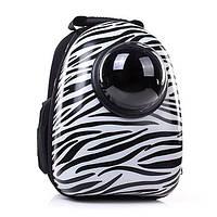 Рюкзак переноска для котов и собак мелких пород CosmoPet Зебра