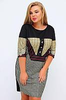 Креативное дизайнерское платье батальных размеров (рр 52-56)